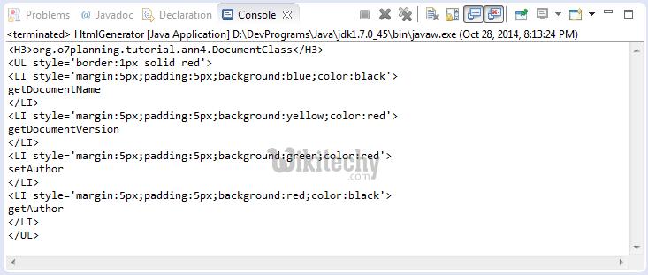 Генератор html страниц