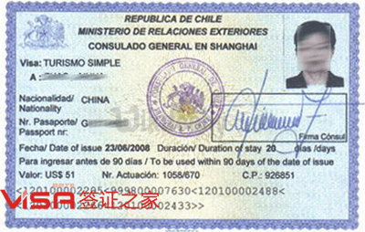Visa Visa Chile Complete Information Types Fees Eligibility Process
