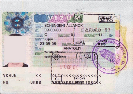 Application Form Visa Hungary on visa application letter, doctor physical examination form, passport renewal form, visa ds-160 form sample, work permit form, visa invitation form, green card form, tax form, invitation letter form, travel itinerary form, nomination form, visa documents folder, visa passport, job search form, insurance form,